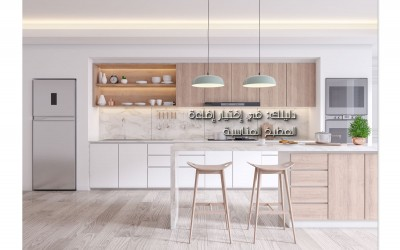 Your Guide in Choosing the Right Kitchen Lighting